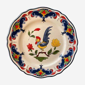 Assiette décorative Le Moulin Des Loups Orchies Collection «Lille»