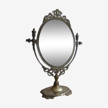 Miroir psyché en laiton 27x38cm