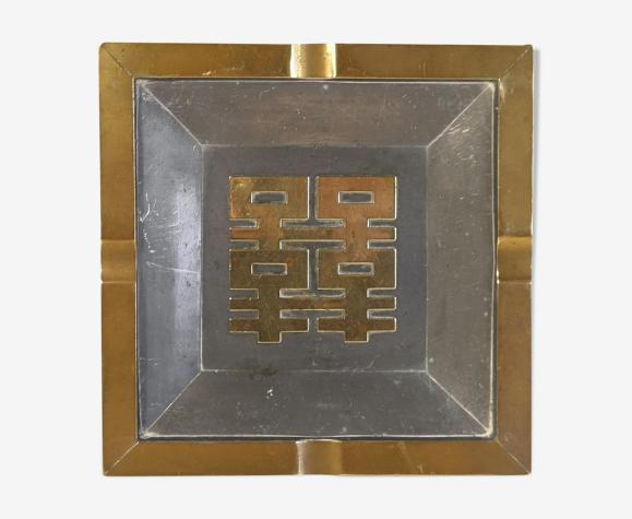 Cendrier style oriental 1970
