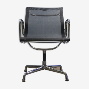 Aluminum chair ea108 by charles and ray eames, vitra edition
