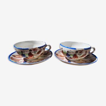 Set de 2 tasses à thé avec sous-tasses anciennes porcelaine japonaise/Tea cups/Japan
