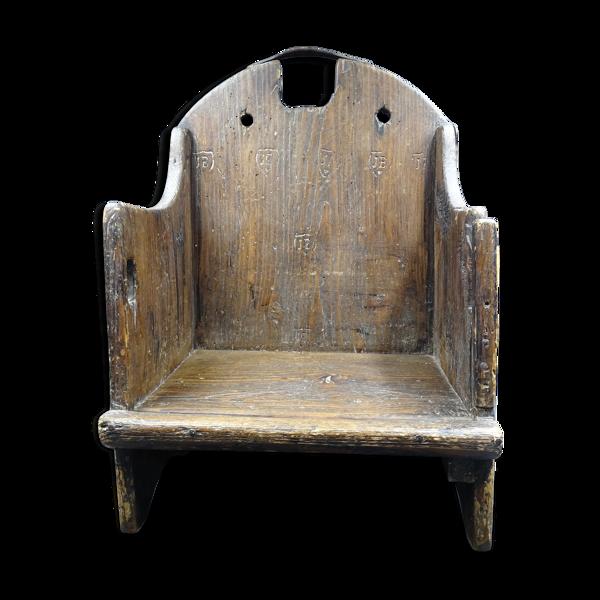 Ancien fauteuil d'enfant -  Art Populaire