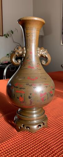 Lot de 2 vases cloisonnés en bronze d'Indochine datant de 1990