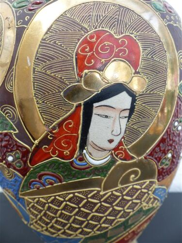 Vase Satsuma Japon milieu XXème