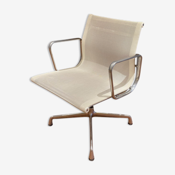 Chair EA108 by Charles & Ray Eames, Vitra edition