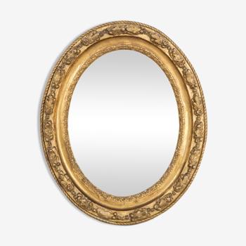 Miroir ovale antique