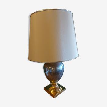 Lampe des années 80 en metal doré