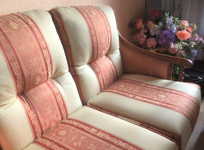 Canapé 2 places & 2 fauteuils assortis merisier