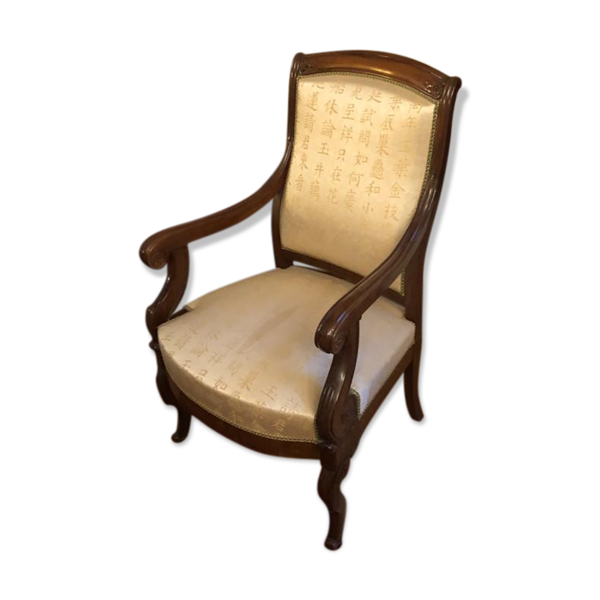 Selency Fauteuil Louis Philippe