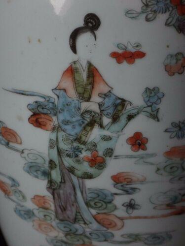 Vase Chinois porcelaine 43cm Qing femmes porcelaine Chine XIX