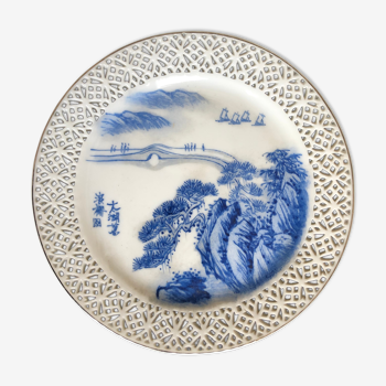 China porcelain open cup