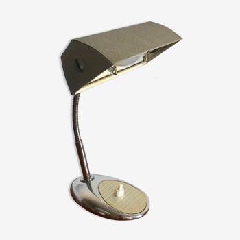 Lampe aluminor vintage années 50