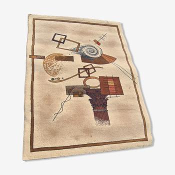Tapis moderniste  design abstrait  132x185  creme et marron