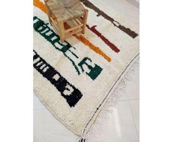 Tapis berbère marocain artisanal 244 x 150 cm