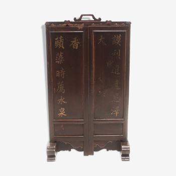 Paravent Vintage Chinois