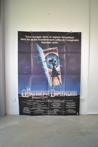 Affiche film la 4 ème dimension 1983