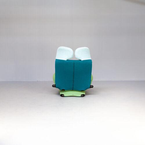 Fauteuil «wink» Toshiyuki Kita, édition spéciale «Gerrit» pour Cassina