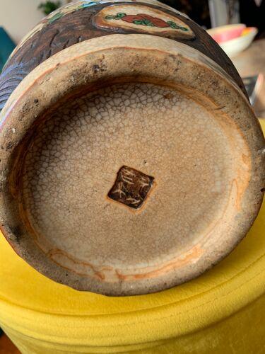Vase en porcelaine de Nankin