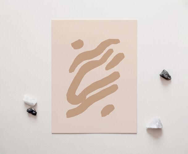Impression d'art de giclée abstraite A3