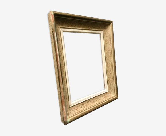 Cadre coloré pour tableau 24,4x19,8 cm