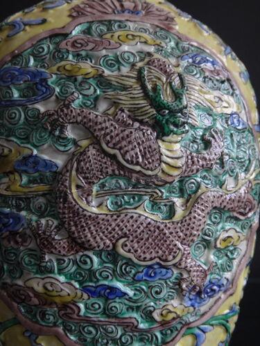 Ancien vase chinois dragon 31cm chinese marque Porcelaine Chine XIX