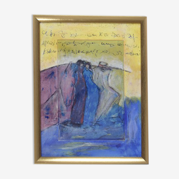 Kristin Dorfhuber, Composition, années 1980, Lithographie en couleur