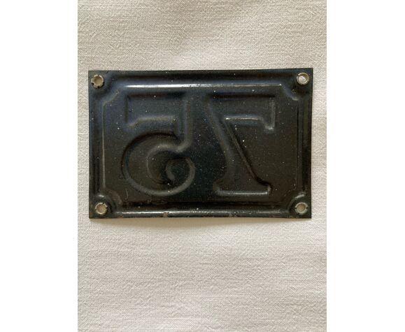 Plaque émaillée numéro de rue 75
