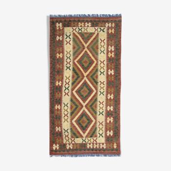 Tapis Afghan Kilim vintage fait main, géométrique en laine brune tissée plate- 97x198cm