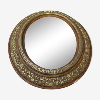 Miroir oval en bois doré XIXeme 46cm