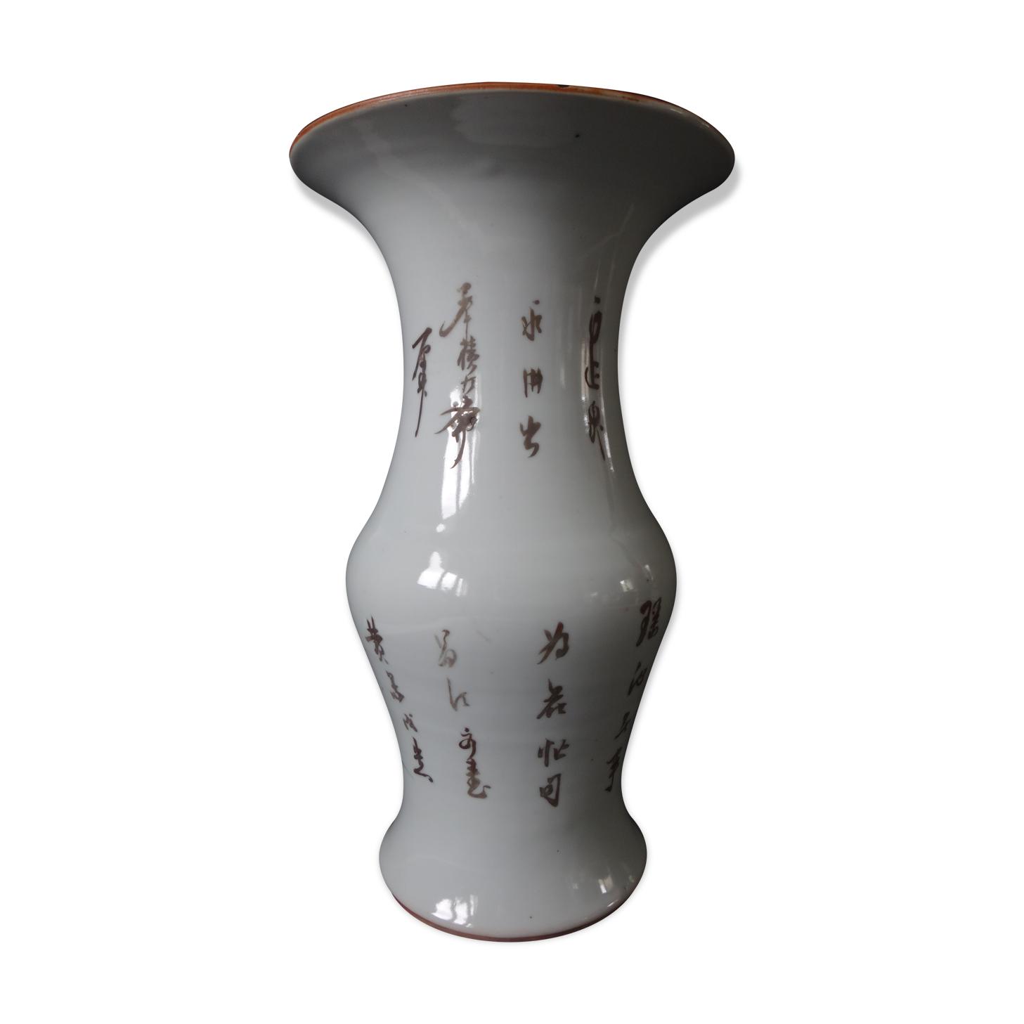 Ancien vase balustre chinois porcelaine chine poeme marque Qing XIX