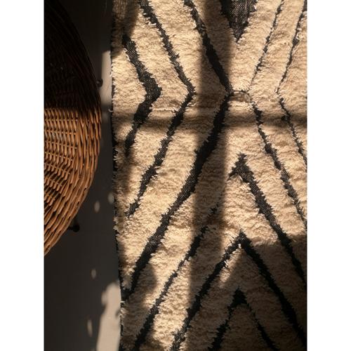 Tapis marocain berbère 250 x 190cm