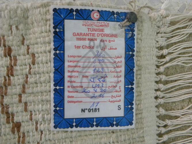 Tapis berbère marocain beige en laine
