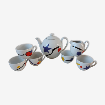 Tea set Axis Paris 80s futuristic style